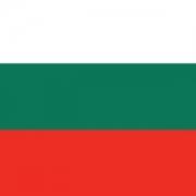 bulgaristan vizesi basvurusu islemleri bilgi