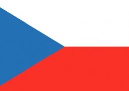 cek cumhuriyeti vizesi basvurusu islemleri bilgi