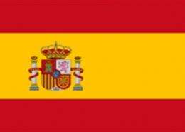 ispanya vizesi basvuru islemleri hakkında bilgi