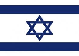 israil vizesi basvuru islemleri bilgi